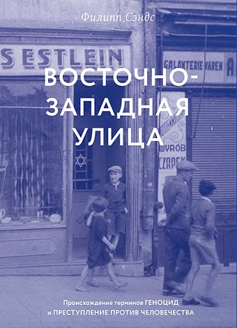 https://knizhniki.ru/i/books/b479f630f47a30c40a1f70da7344ccde.jpg